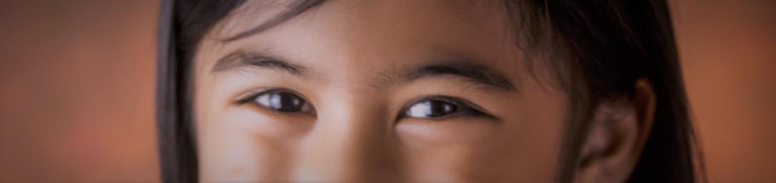 ulls nena